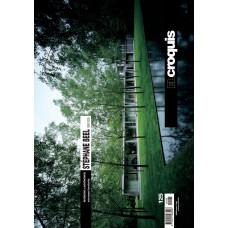 N.125 STEPHANE BEEL 1992 - 2005