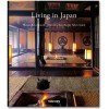 LIVING IN JAPAN (IEP)
