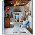 LIVING IN GREECE (IEP)