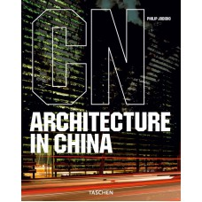 ARCHITECTURE IN CHINA (IEP)