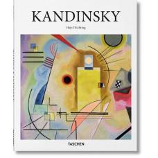 KANDINSKY (I) #BasicArt