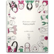 ILLUSTRATION SCHOOL: HAPPY PEOPLE