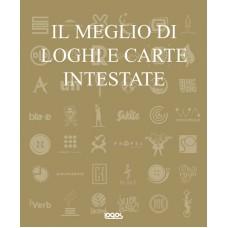 IL MEGLIO DI LOGHI E CARTE INTESTATE
