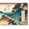 HIROSHIGE & EISEN. THE SIXTY-NINE STATIONS ALONG THE KISOKAIDO (IE)