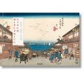 HIROSHIGE & EISEN. THE SIXTY-NINE STATIONS ALONG THE KISOKAIDO (I GB E)