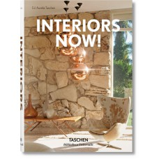 INTERIORS NOW! - #BibliothecaUniversalis