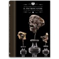 THE PETRIFIER. THE PAOLO GORINI ANATOMICAL COLLECTION