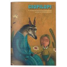 CIOPILOPI number 10 November 2019