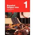 ESPAÑOL LENGUA VIVA 1 PACK ALUMNO