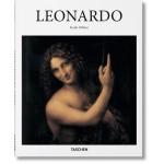 LEONARDO (I) #BasicArt